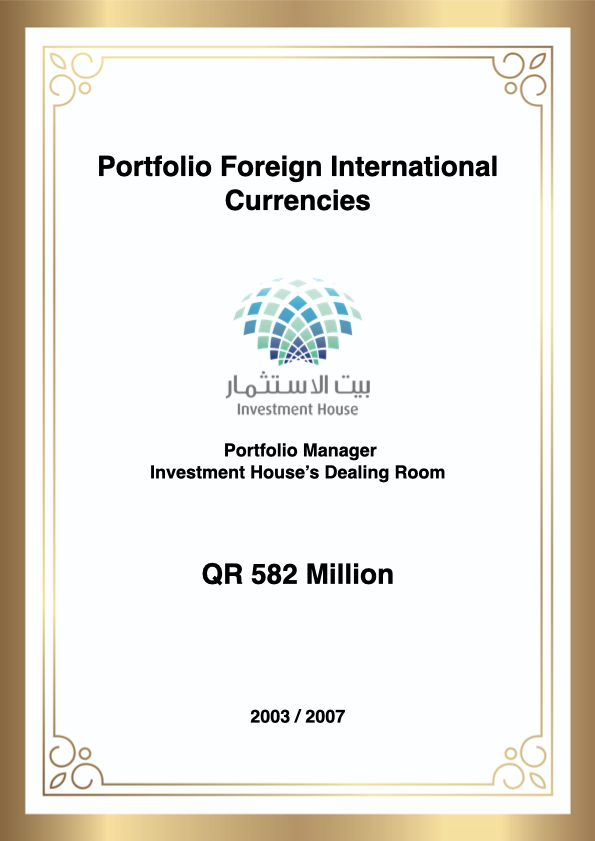 Investment House Achievement